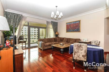 2 Bedroom Flat for Sale in Palm Jumeirah, Dubai - Upgraded Unit | Park View | Vacant on Transfer