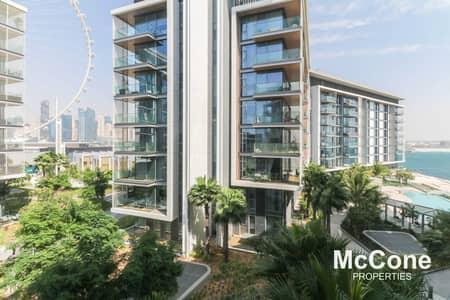 فلیٹ 2 غرفة نوم للبيع في جزيرة بلوواترز، دبي - Boulevard Sea & Dubai Eye View   Fully Furnished