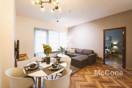 2 Bedroom Flat for Rent in Downtown Dubai, Dubai - Fully Furnished & Upgraded   Cozy Apartment