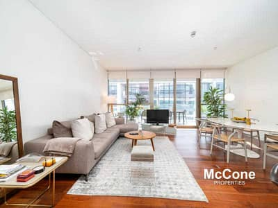 2 Bedroom Flat for Rent in Jumeirah, Dubai - Partial Burj Khalifa View   Maids Room   Unique