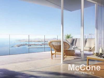فلیٹ 4 غرف نوم للبيع في جميرا بيتش ريزيدنس، دبي - Genuine Resale | Sea and Palm View | High Floor