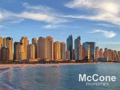 2 Bedroom Apartment for Sale in Jumeirah Beach Residence (JBR), Dubai - Genuine Resale | Luxurious Living | Sea View