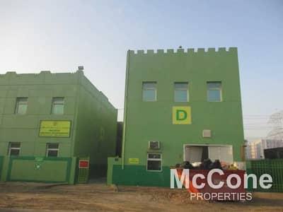 سكن عمال  للبيع في القصيص، دبي - Well Maintained | Massive Camp | 123 Rooms
