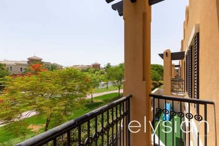 فیلا 4 غرف نوم للايجار في مدينة دبي الرياضية، دبي - 4 Bedroom | Townhouse | Garden Views