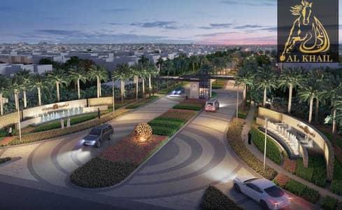 Plot for Sale in Muwaileh, Sharjah - Amazing Residential Plot in Al Zahia Prime Location
