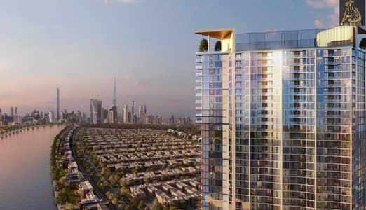 طابق سكني  للبيع في مدينة محمد بن راشد، دبي - New Exclusive Free Hold 1BR Waterfront APT  Sobha Hartland