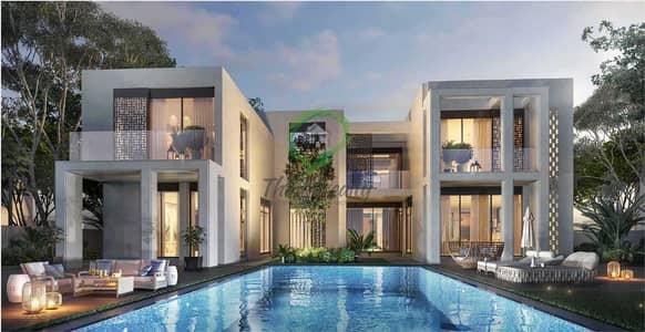 6 Bedroom Villa for Sale in Dubai Hills Estate, Dubai - Lamborghini At Dubai Hills Estate Hills Vista