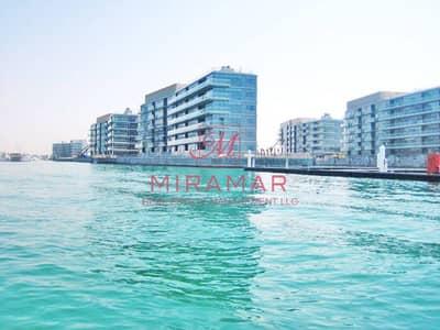 No Commission Duplex Class A Compound Corniche Full Sea View