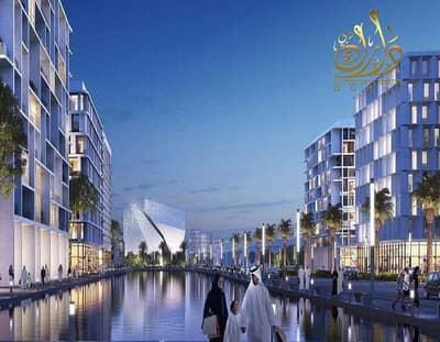 شقة 1 غرفة نوم للبيع في الجادة، الشارقة - own your apartment in sharjah!!!