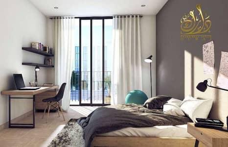 شقة 1 غرفة نوم للبيع في الجادة، الشارقة - A PARTNERSHIP BETWEEN EMAAR & ARADA +vida residences 10% down payment