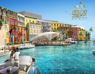 1 Bedroom Hotel Apartment for Sale in The World Islands, Dubai - Own a hotel apartment in The World Islands and invested in it with an annual return with a contract of 10!!!!