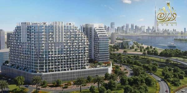 فلیٹ 1 غرفة نوم للبيع في الجداف، دبي - 1BR Creek Views with 16% discount / limited units. !