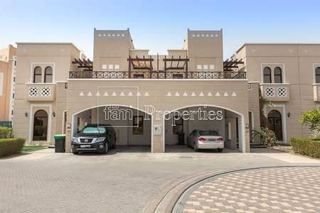 تاون هاوس 4 غرف نوم للبيع في مدن، دبي - Investor Deal | Naseem | Vacant |