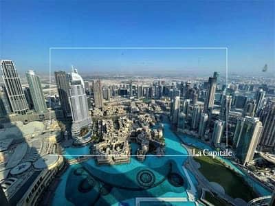 شقة 2 غرفة نوم للايجار في وسط مدينة دبي، دبي - High Floor   Panoramic Fountain View   2 Bedroom