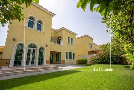 3 Bedroom Villa for Sale in Jumeirah Park, Dubai - Legacy Small | Type B | Genuine Listing