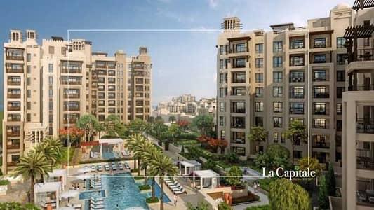 شقة 1 غرفة نوم للبيع في أم سقیم، دبي - Vibrant Landscaped   Exclusive Freehold Community