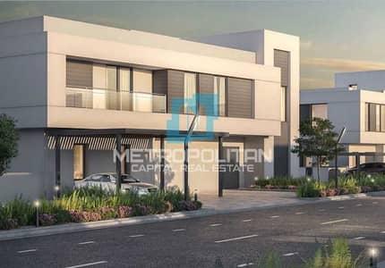 ارض سكنية  للبيع في الشامخة، أبوظبي - Excellent Corner Plot in Alreeman2  Prime Location
