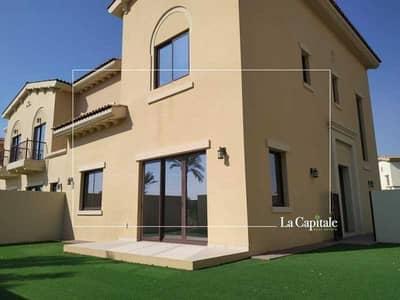 4 Bedroom Townhouse for Sale in Reem, Dubai - Single Row | Type 2E End Unit | Dessert Facing