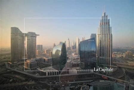 فلیٹ 1 غرفة نوم للبيع في وسط مدينة دبي، دبي - Vacant  DIFC View  Best Layout with Study