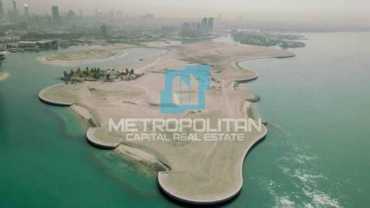 ارض سكنية  للبيع في جزيرة ناريل، أبوظبي - Residential Corner Plot 10 Yrs Free Service Charge