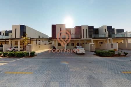تاون هاوس 2 غرفة نوم للبيع في (أكويا أكسجين) داماك هيلز 2، دبي - 0% Commission | Interest Free Mortgage | Unique 2 BR Ready Townhouse