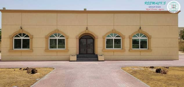 فیلا 5 غرف نوم للايجار في المدينة الجامعية بالشارقة، الشارقة - فیلا في المدينة الجامعية بالشارقة 5 غرف 120000 درهم - 5223207
