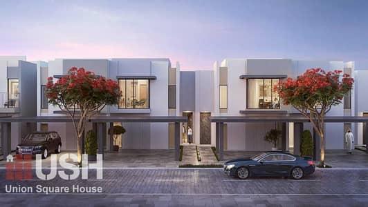 3 Bedroom Villa for Sale in The Valley, Dubai - 3 BEDROOM STUNNING VILLA / THE VALLEY / GARDEN VIEW