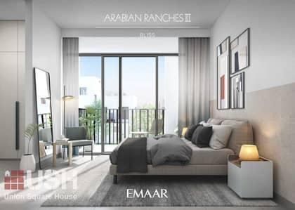 4 Bedroom Townhouse for Sale in Arabian Ranches 3, Dubai - Santorini Style/Emaar Launch/Terrace Townhouses/ Santoriny