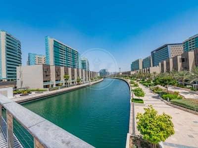 فلیٹ 2 غرفة نوم للبيع في شاطئ الراحة، أبوظبي - Great Price   Middle Floor   Fantastic Location