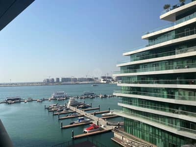2 Bedroom Apartment for Rent in Al Raha Beach, Abu Dhabi - Corner Unit | Great Layout | Sea View | Must See