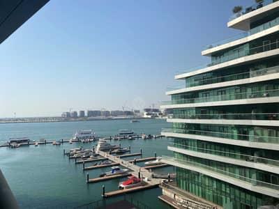 شقة 2 غرفة نوم للايجار في شاطئ الراحة، أبوظبي - شقة في مساكن النسيم C النسیم البندر شاطئ الراحة 2 غرف 125000 درهم - 5225064
