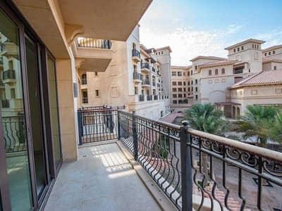 فلیٹ 1 غرفة نوم للايجار في جزيرة السعديات، أبوظبي - Refreshing Views | Benefit from 5* facilities