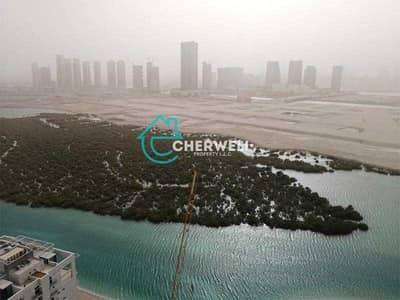 فلیٹ 1 غرفة نوم للبيع في جزيرة الريم، أبوظبي - Hot Deal   Canal View   Luxurious Apartment   Vacant