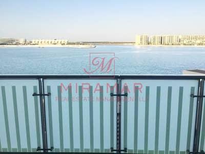 شقة 2 غرفة نوم للبيع في شاطئ الراحة، أبوظبي - AMAZING VIEW   LARGE 2B APARTMENT   SMART LAYOUT