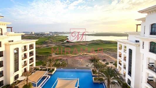 فلیٹ 3 غرف نوم للايجار في جزيرة ياس، أبوظبي - FULL SEA AND GOLF VIEW | LUXURY 3B+MAIDS APARTMENT | SMART LAYOUT