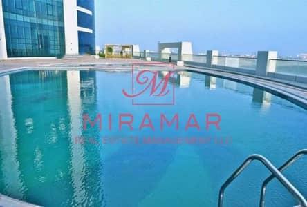 استوديو  للايجار في جزيرة الريم، أبوظبي - HOT!!! HIGH FLOOR!!! FLEXIBLE PAYMENTS!!