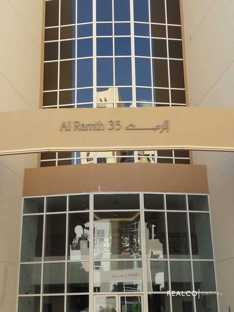 11 RemRaam AL Thamam One BED for Rent Community View