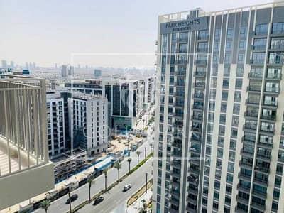 1 Bedroom Flat for Sale in Dubai Hills Estate, Dubai - Mid Floor    Golden Opportunity for investment