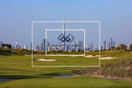 ارض سكنية  للبيع في دبي هيلز استيت، دبي - GENUINE RESALE | VASTU COMPLIANT | PAYMENT PLAN