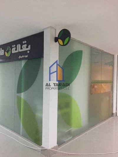 محل تجاري  للايجار في جزيرة الريم، أبوظبي - Affordable Retail Shop in Oceans Cape