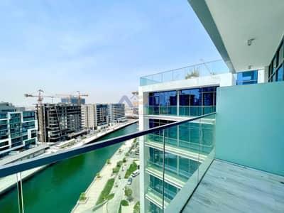 فلیٹ 2 غرفة نوم للايجار في شاطئ الراحة، أبوظبي - Brand New | 2 Bedrooms | Canal View