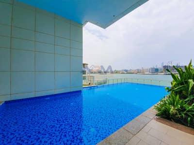 فلیٹ 2 غرفة نوم للايجار في جزيرة الريم، أبوظبي - Gorgeous Well Maintained 2BHK Apartment+Maids Room.