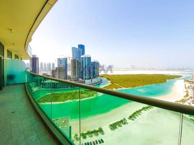 شقة 1 غرفة نوم للايجار في جزيرة الريم، أبوظبي - Live in this Elegant 1 Bed  Apartment with Kitchen Appliances.