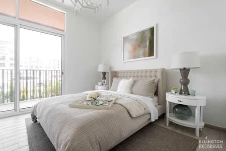 1 Bedroom Apartment for Sale in Mohammed Bin Rashid City, Dubai - 50%DLD Waiver | Canal | Park | Burj View