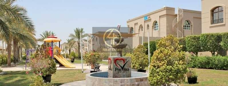 Plot for Sale in Zayed City (Khalifa City C), Abu Dhabi - Invest Now in A Winning Deal !