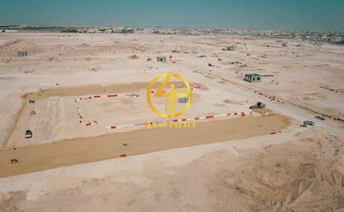 Plot for Sale in Zayed City (Khalifa City C), Abu Dhabi - Stunningly Huge  On A corner and 2 Roads !