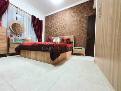 شقة 1 غرفة نوم للبيع في الفرجان، دبي - Affordable 1BR With balcony in Maria tower