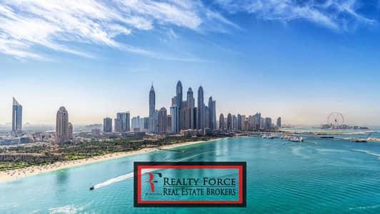 4 Bedroom Flat for Sale in Palm Jumeirah, Dubai - ULTRA LUXURY 4BR HIGH FLOOR PRIME LOCATION
