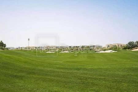 Plot for Sale in Dubai Hills Estate, Dubai - Best Location | Luxury Plot | Motivated Seller
