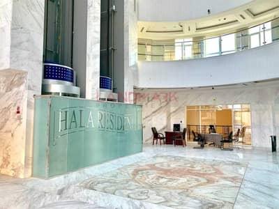 شقة 2 غرفة نوم للايجار في المدينة العالمية، دبي - HOT   2 BHK   FAMILY RESIDENTIAL   HALA RESIDENCE   WARSAN 4